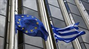 Commission forecasts 9.7% recession on Greece for Covid-19-battered 2020