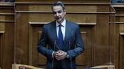 Mitsotakis: Greece-Italy agreement on delimitating maritime zones a