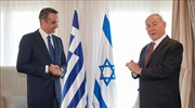 Greek PM Mitsotakis on official visit to Israel