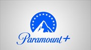 To CBS All Access μετονομάζεται σε Paramount Plus