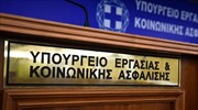 Greek govt to unveil latest batch of support measures for wage-earners, businesses affected by Covid-19 lockdown