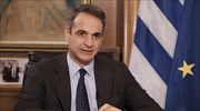 Greek PM Mitsotakis congratulates Pfizer CEO Bourla over multinational