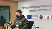 Covid-19 outbreak: 9 p.m. to 5 a.m. curfew in Greece for all non-essential outdoor movement