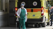 Covid-19 outbreak: Single-day death toll record in Greece with 43 related fatalities