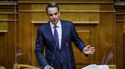 Greek PM: Lockdown-affected business to pay only 20% of leases in Dec., Jan.; state to cover 60%