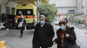 Covid-19 outbreak: 85 related deaths, 552 intubated patients on Wed. in Greece after six weeks of partial lockdown