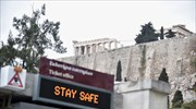 Partial easing of Covid-19 lockdown restrictions in Greece as of Mon.