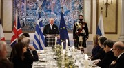 Prince Charles in Athens: Greece